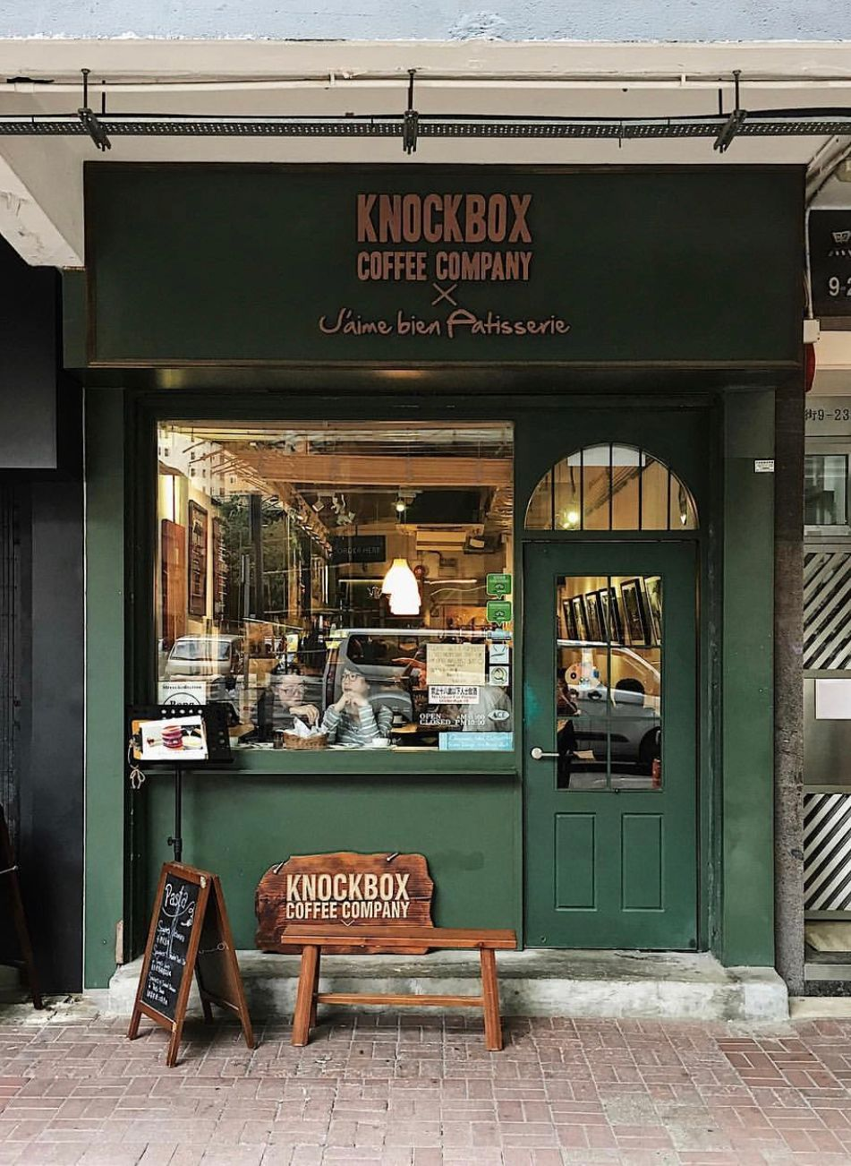 旺角cafeknockboxcompany
