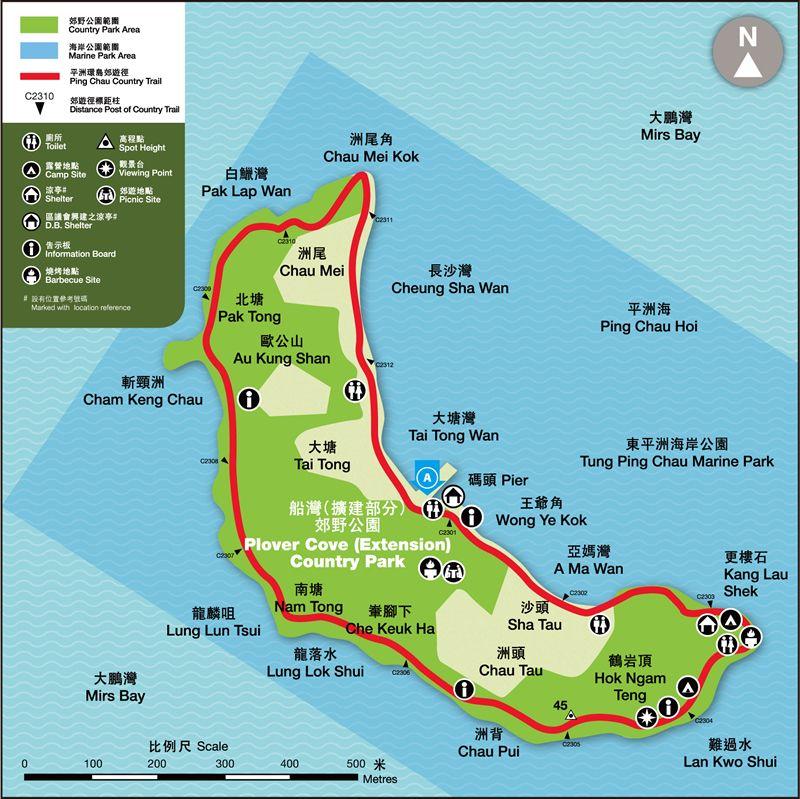 東平洲一日遊-行山路線