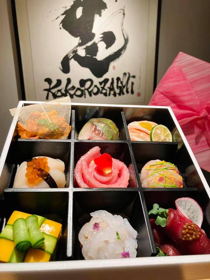 香港廚師發辦推介-志-奏戀曲手鞠盒