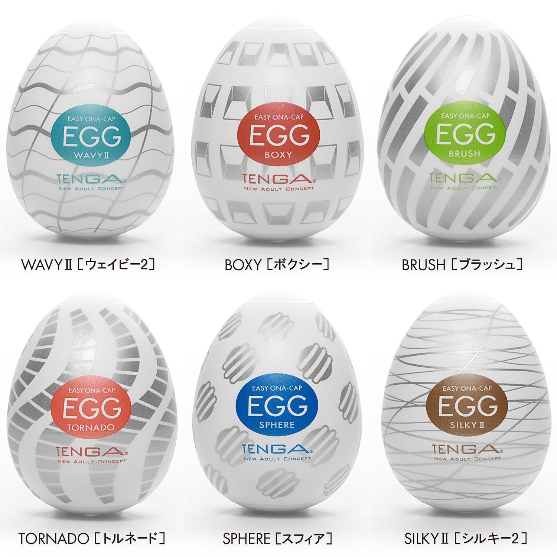 Tenga Eggs 標準套裝
