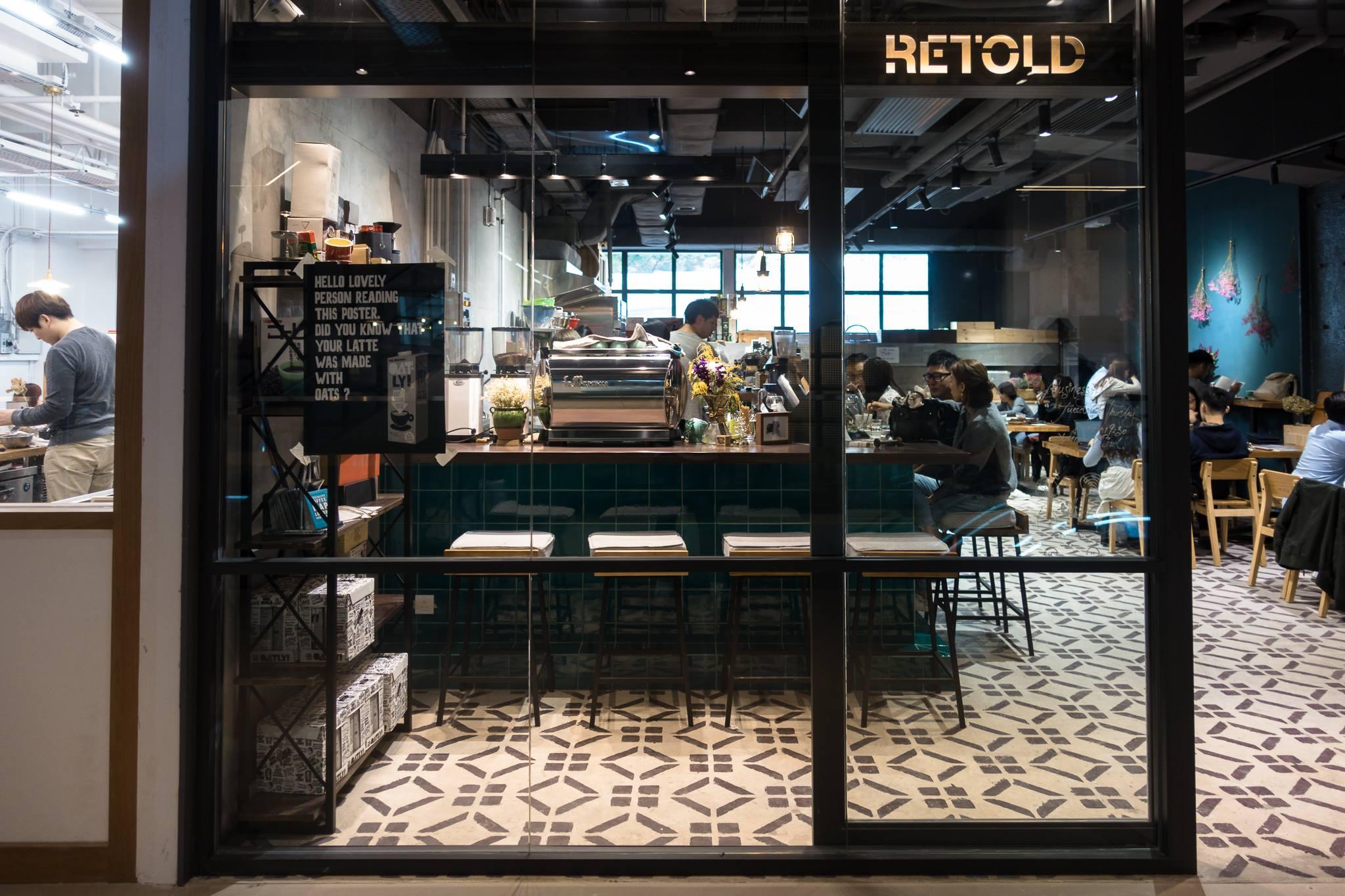 南豐紗廠cafe-retold